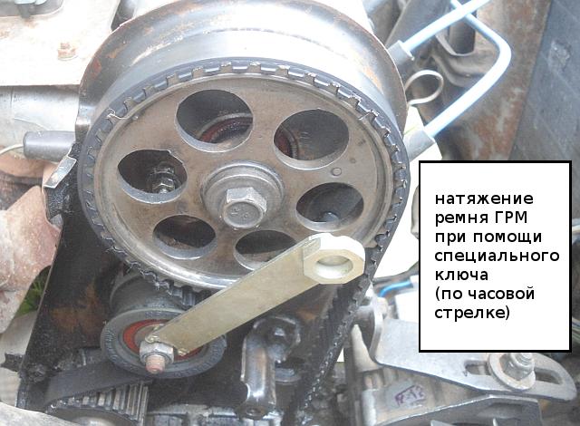 Triger kayışı VAZ-2109 ile nasıl değiştirilir
